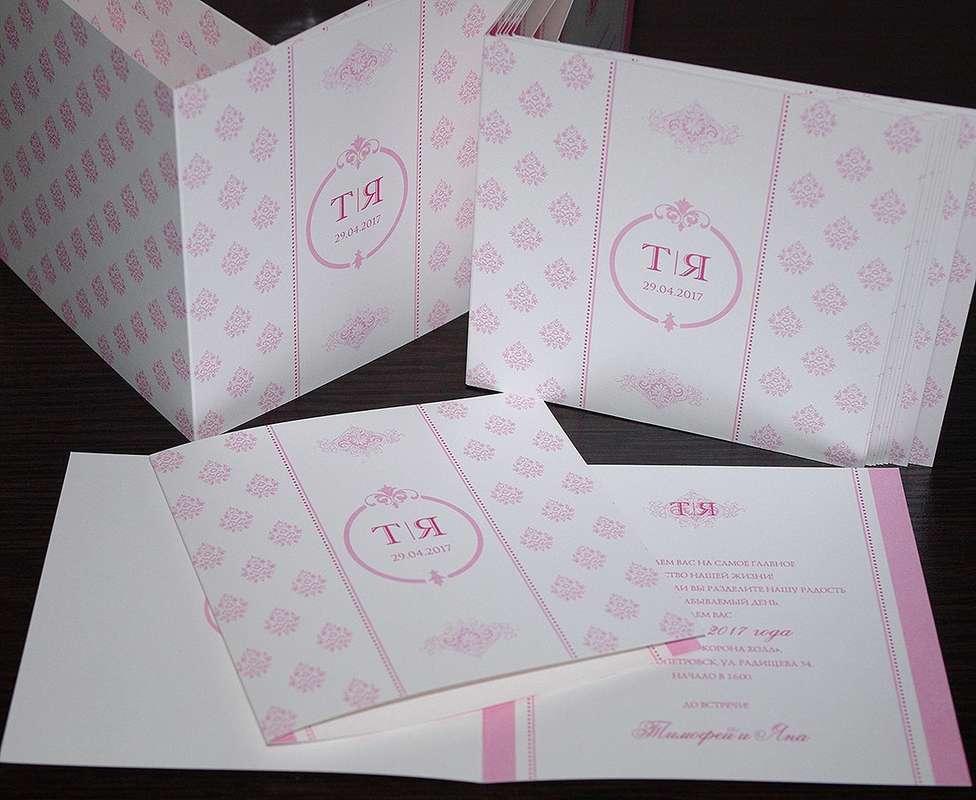 Для Тимофея и Яны! - фото 13453446 Пригласительные от Style wedding