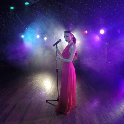 Выступление певицы