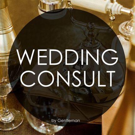 Свадебная консультация