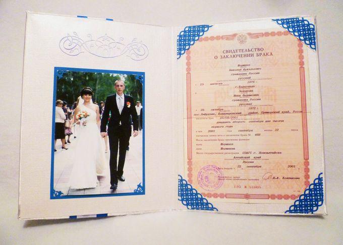 Папка для свидетельства о браке: фото 3800779 - Шершнева Инна - свадебные аксессуары