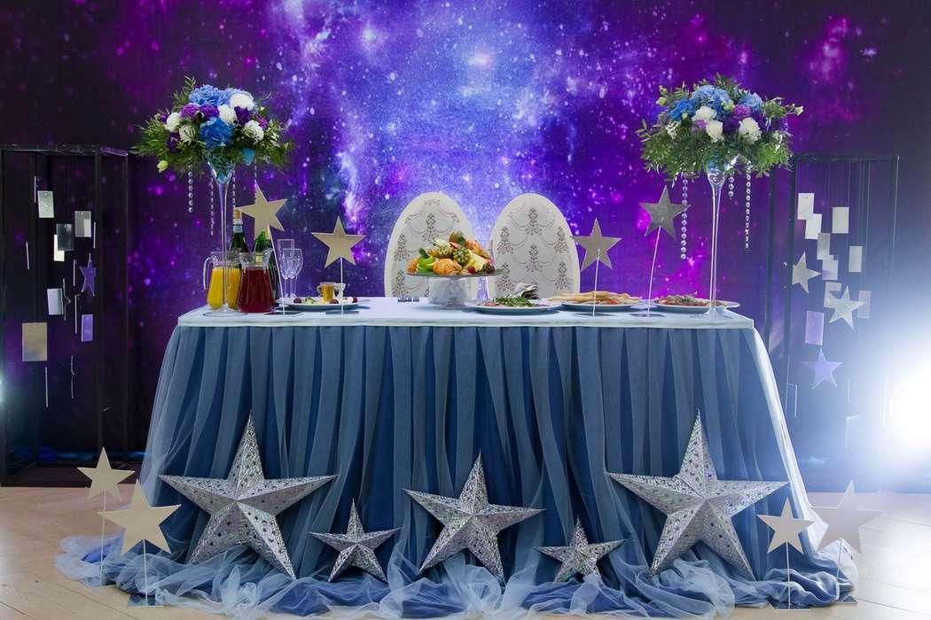 """Звездная свадьба. Свадьба в голубом цвете. - фото 12741620 Декор-агентство """"Leica decor"""""""