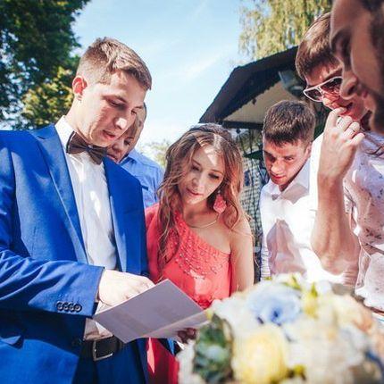Проведение свадебного квеста - пакет Расширенный