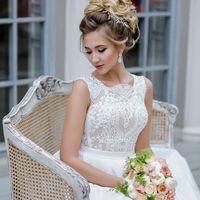 Сопровождение на торжество - пакет Смена свадебного образа