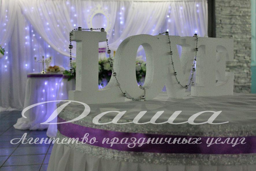 """Фото 3557213 в коллекции Портфолио - """"Даша"""" агентство праздничных услуг"""