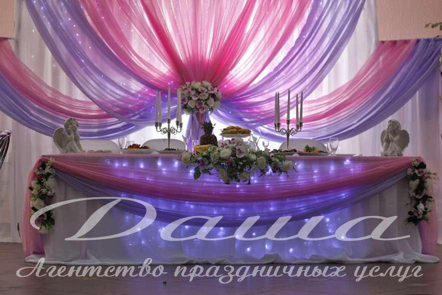 """Фото 3557219 в коллекции Портфолио - """"Даша"""" агентство праздничных услуг"""