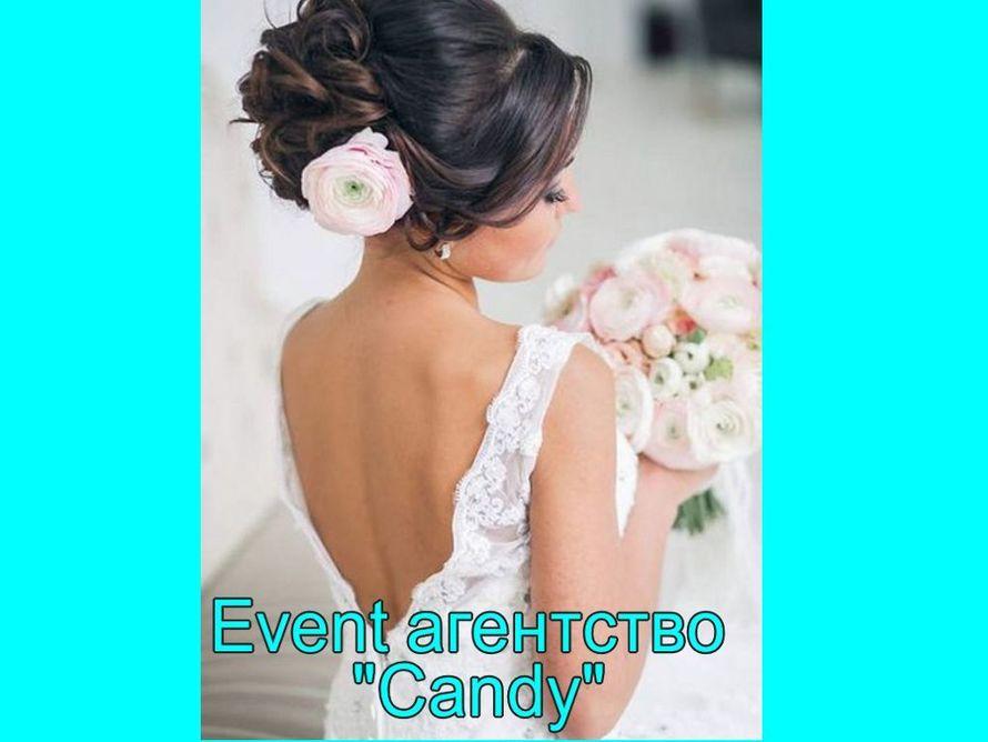 "Фото 3569785 в коллекции Портфолио - Event агентство ""Candy"""