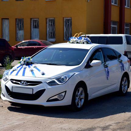 Аренда Hyundai i40, 1 час