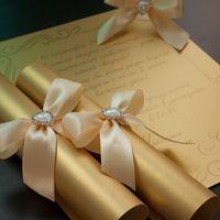 Свадебное приглашение - Свиток