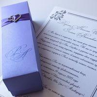 Приглашение - свиток в коробочке