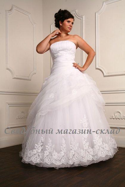 Свадебные платья на 50 размер