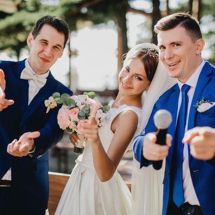 Ведение свадьбы + 1 час дискотека