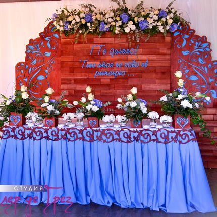 Студия свадебного декора Анастасии Гулиевой