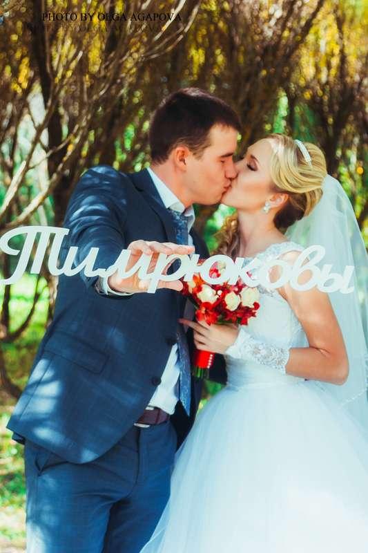 Оформление для свадебной фотосессии с использованием белой таблички-надписи - фото 3619495 Фотограф Ольга Агапова