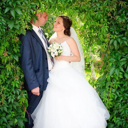 Свадебная фотосъёмка Полный день