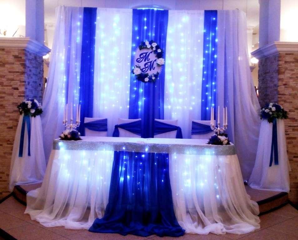 зал в синем цвете фото свадьба