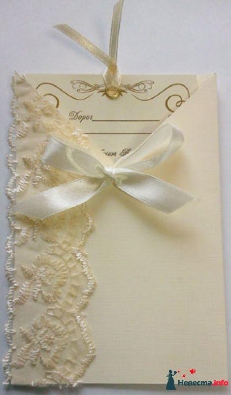 нежность - фото 437557 Вайар - свадебная полиграфия