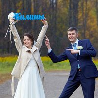 Невеста гордится новой фамилией