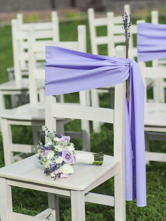Фото 12513596 в коллекции свадьба Михаила и Яны - J-Event group - организация свадеб