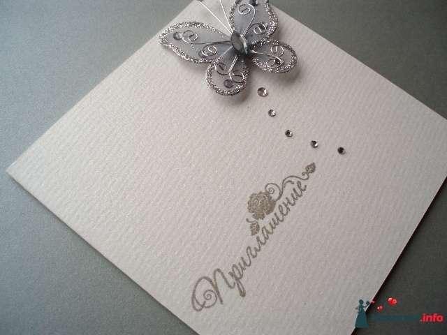 Фото 233884 в коллекции Мои фотографии - Студия свадебных приглашений ART-AMON