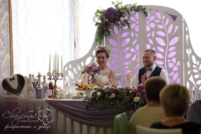 25.08.18г. - свадьба в фиолетовых тонах.