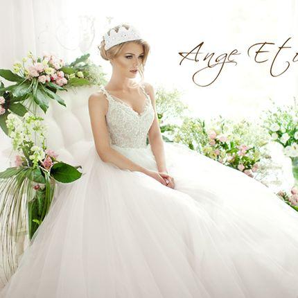 Свадебное платье Karol