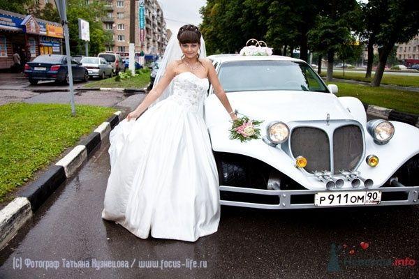 Фото 33556 в коллекции Свадьба Полины и Вадима - Свадебный фотограф Татьяна Кузнецова