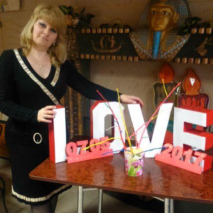 Буквы Love, like в аренду, цена за 1 сутки