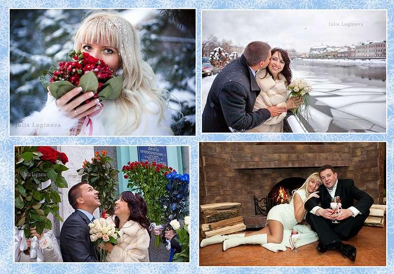 Фото 1616179 в коллекции Свадьбы - Фотограф Логинова Юлия