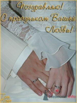 Фото 39926 в коллекции Для форума - Визажист-стилист свадебного образа Лариса Костина