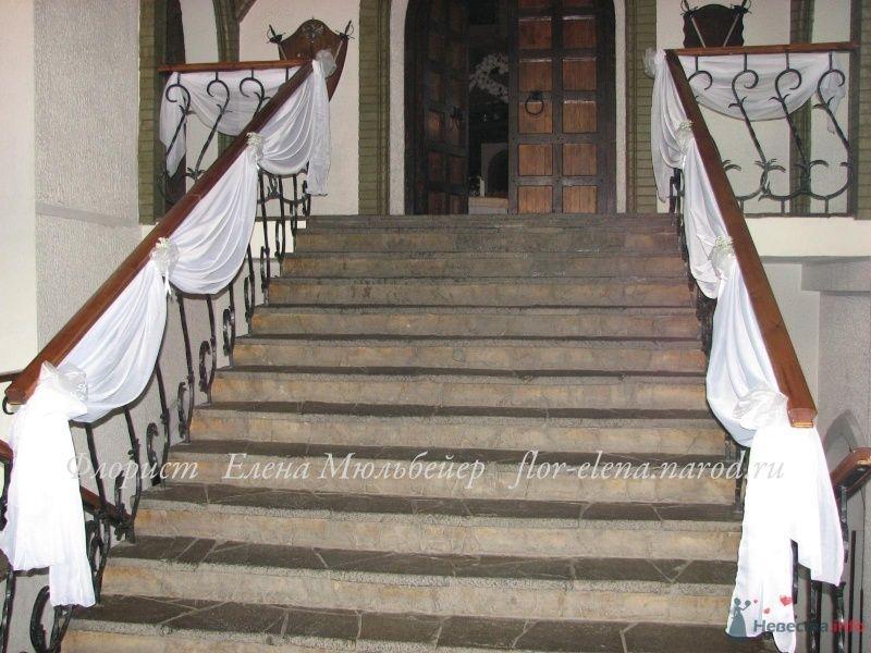 Оформление тканью лестницы