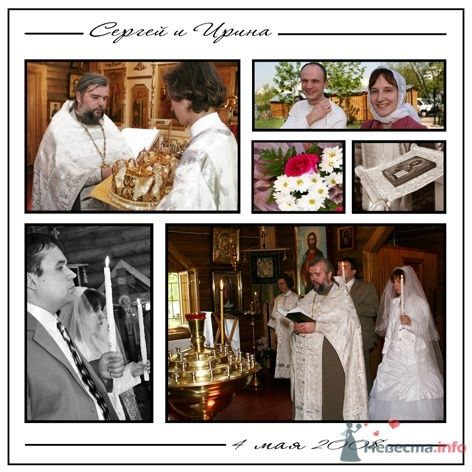 Фото 21595 в коллекции свадебные - Олег и Юлия Романив - свадебная фотосъемка