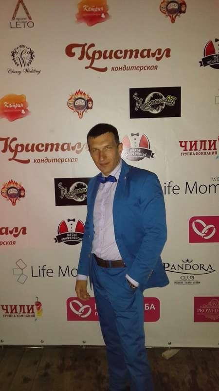 Фото 10741724 в коллекции тематичный юбилей - Ведущий Александр Оболенский
