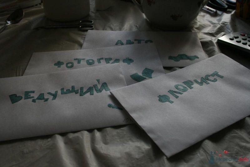 Конверты для денег - фото 33917 aiyayai