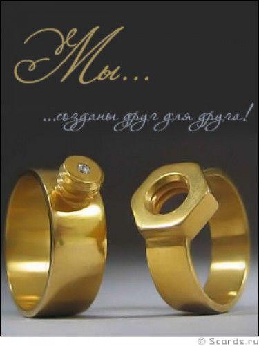 Поздравление мужу с 7-ой годовщиной свадьбы 15