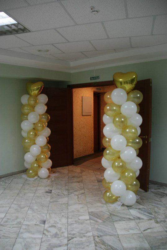 """Фото 3867815 в коллекции Портфолио - Компания """"Воздушные шары"""" - оформление свадеб"""