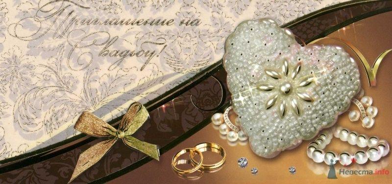 Фото 25196 в коллекции приглашения - Татьяна147