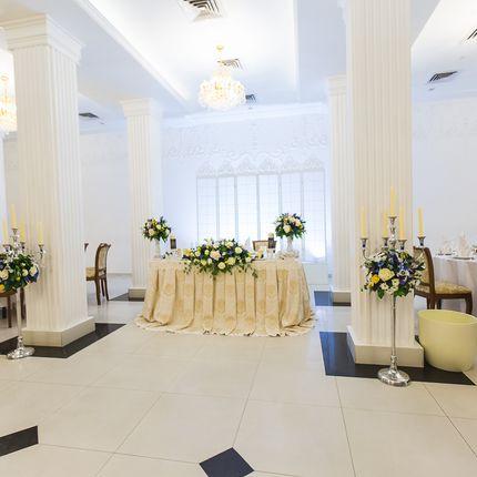 Оформление свадебного президиума Даир