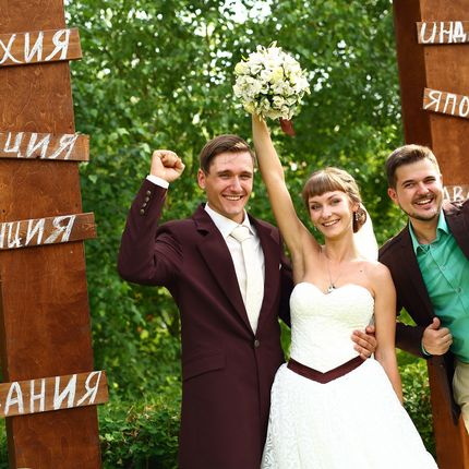 """Проведение свадьбы - пакет """"Нереальный свадебный отрыв"""""""