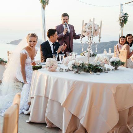 Проведение свадьбы + DJ - на вечер