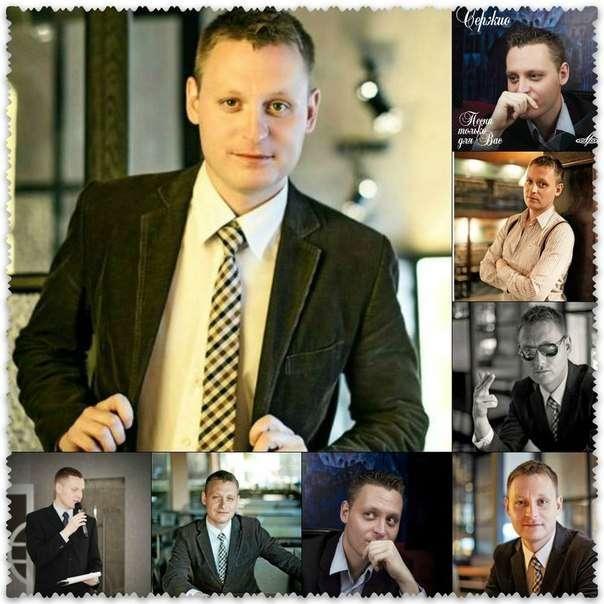 Ведущий на Свадьбу Сергей Кулиев - фото 10054638 Дуэт - ведущий Сергей Кулиев и DJ Андрей Маркьянов
