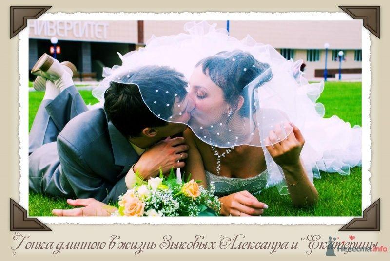 Фото 39280 в коллекции Наша свадьба - Krolia