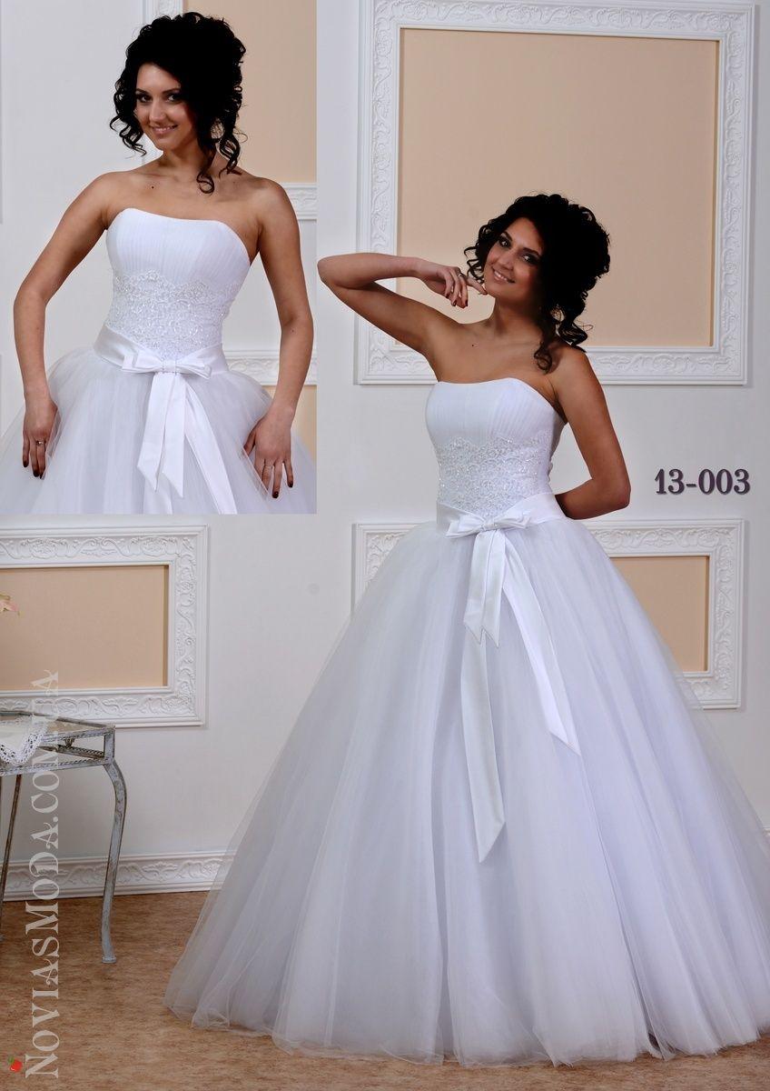 """Фото 3723547 в коллекции Свадебные платья2015 - Свадебный салон """"Красоткаа"""""""