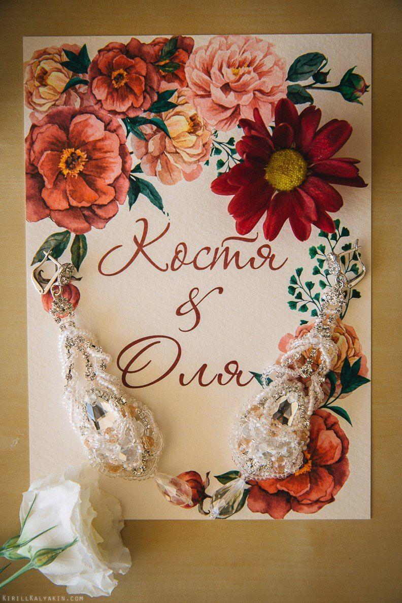 Фото 16986212 в коллекции Портфолио - Enjoy Decor - оформление свадеб