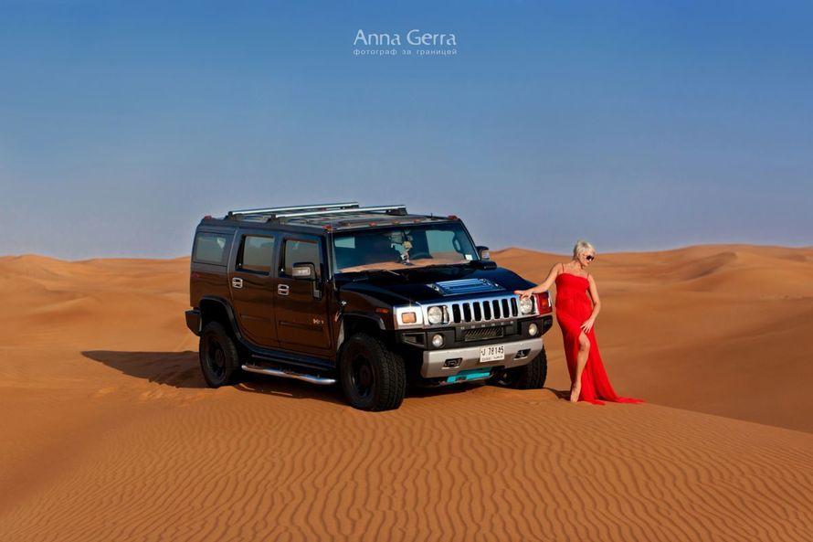 -ОАЭ- Фотограф в любой стране мира - Анна Герра   Отзывы о моей работе есть на сайте, в контакте и на флампе - фото 13660600 Анна Герра - фотограф
