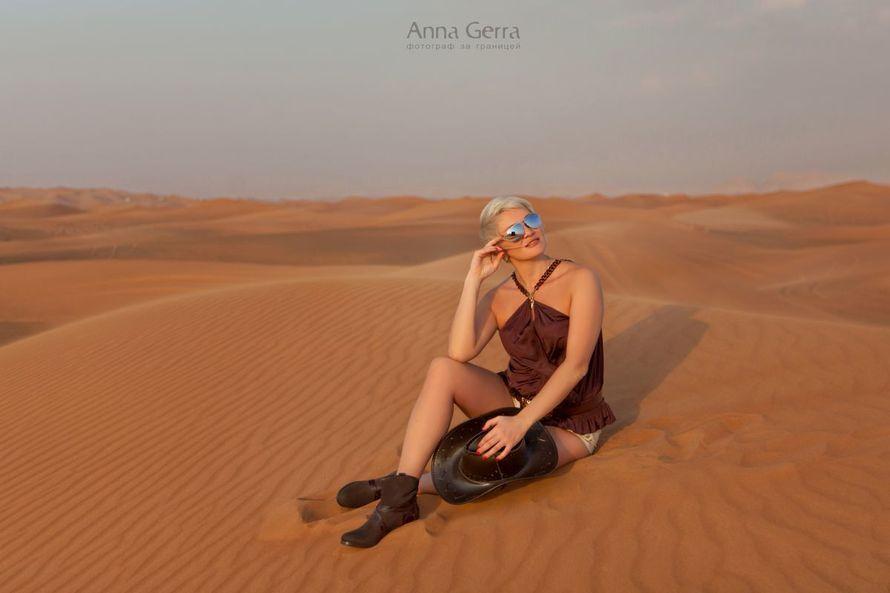 -ОАЭ- Фотограф в любой стране мира - Анна Герра   Отзывы о моей работе есть на сайте, в контакте и на флампе - фото 13660610 Анна Герра - фотограф