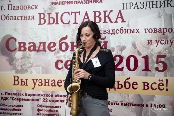 Фото 6153811 в коллекции Портфолио - Саксофон на праздник LariSax