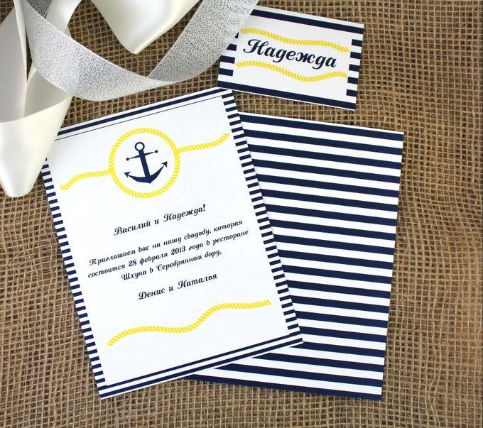 ковер, приглашение на морскую вечеринку фото агрессивна может