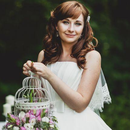 Оформление свадебной прогулки