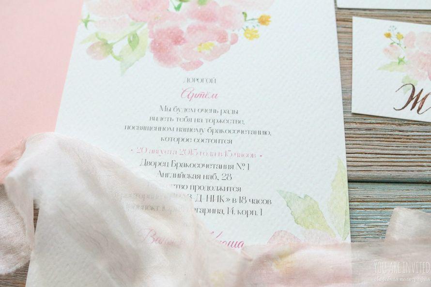 Фото 12449294 в коллекции ПРИГЛАШЕНИЯ микс - You are invited - полиграфия