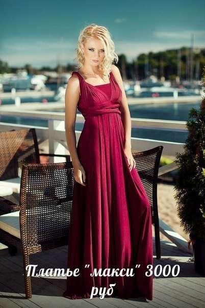 Фото 4077925 в коллекции Платья-трансформеры классические - Платья для подружек невесты LeQ